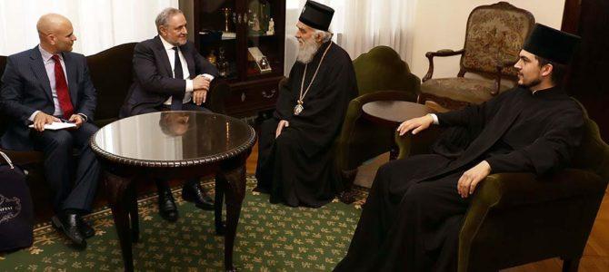 Његова Светост Патријарх српски г. Иринеј примио директора Светског јеврејског конгреса