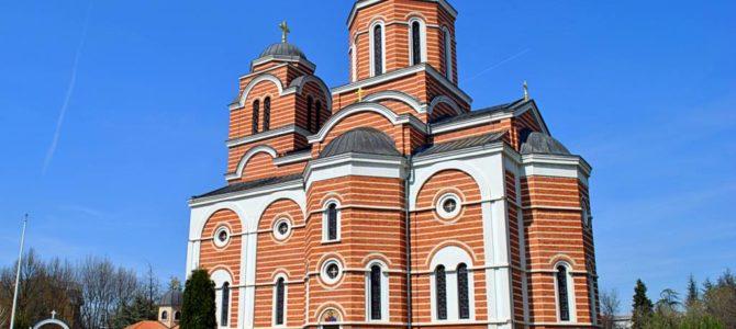 """НАЈАВА: Предавање на тему """"Православни брак и породица"""" у Батајници"""