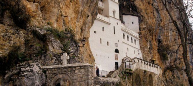 НАЈАВА: Поклоничко путовање у манастир Острог