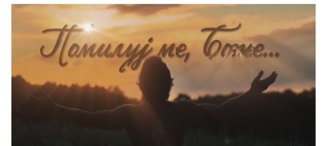НАЈАВА: Филмско вече у организацији СПЦО Рума и Ворки Тим Рума