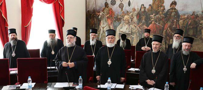 Свети Архијерејски Сабор отпочео је с радом