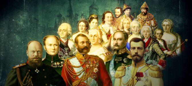 Сремски Карловци у сусрет Руском Цару