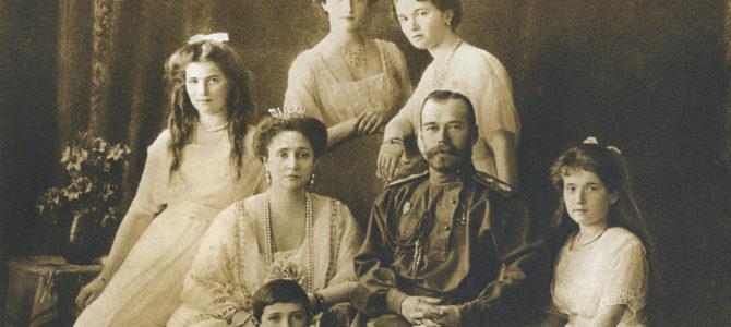 """НАЈАВА: Отварање изложбе фотографија """"У сусрет руском цару"""" у Шиду"""