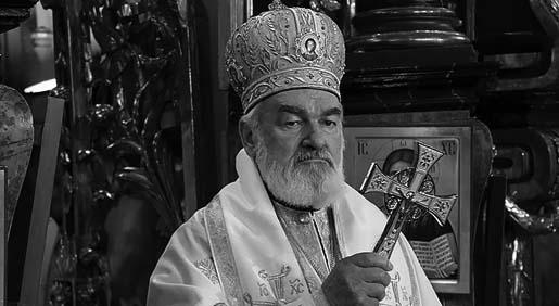 Опело и сахрана епископа Лукијана Владулова
