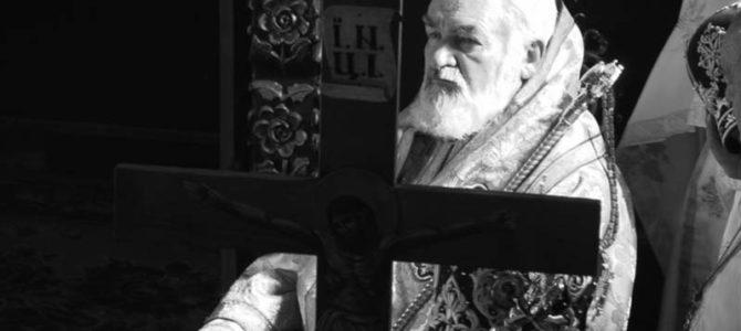 Упокојио се Епископ осечко-пољски и барањски Лукијан
