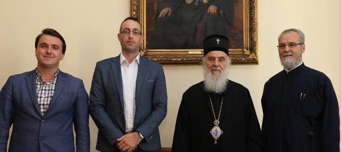 Потписан Споразум између Патријаршије и Општине Сремски Карловци