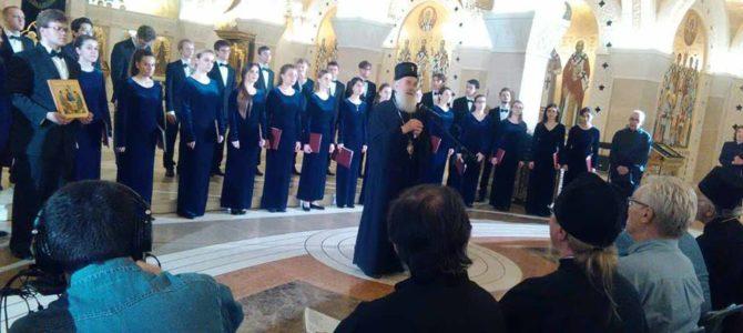 """Пети Међународни фестивал хорске духовне музике """"Музички едикт"""""""