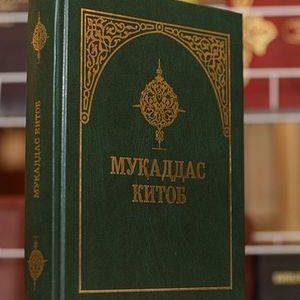 Први пут објављена цела Библија на узбечком језику