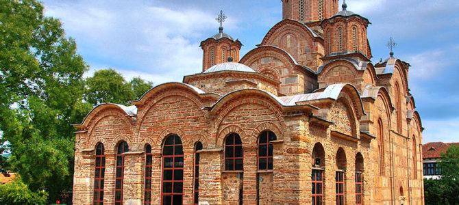 НАЈАВА: Његова Светост Патријарх српски г. Иринеј служиће на Видовдан у манастиру Грачаници