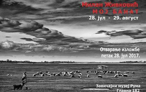 """НАЈАВА: Изложба """"Мој Банат"""" у Завичајном музеју Рума"""
