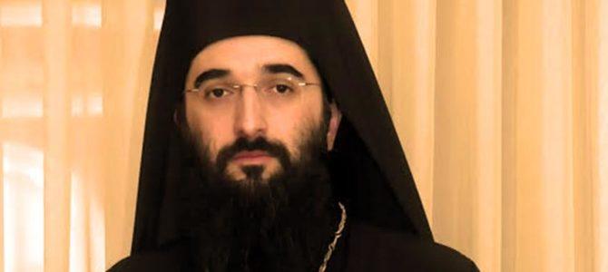 Животопис новоизабраног Епископа нишког г. Арсенија