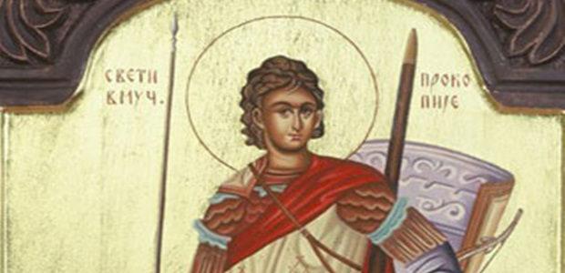 Страдање Светог великомученика Прокопија