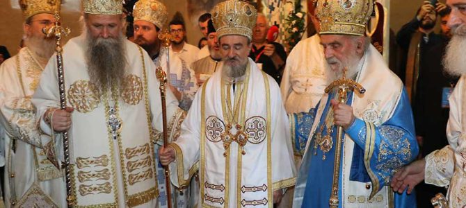 Устоличен Епископ милешевски г. Атанасије