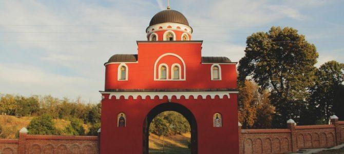 НАЈАВА: Његово Преосвештенство Епископ сремски Г. Василије служиће у манастиру Крушедол