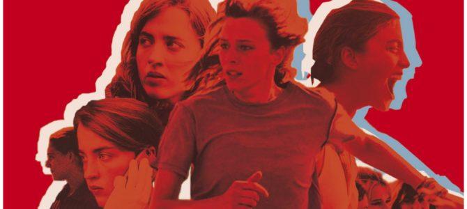 НАЈАВА: ФРАНЦУСКИ ФИЛМСКИ КАРАВАН: Жене на филму у КЦ-у Рума