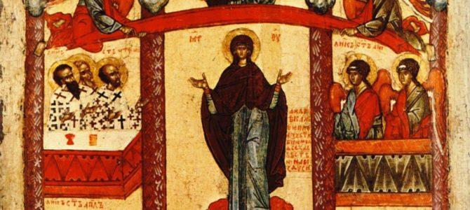 Полагање појаса Пресвете Богородице