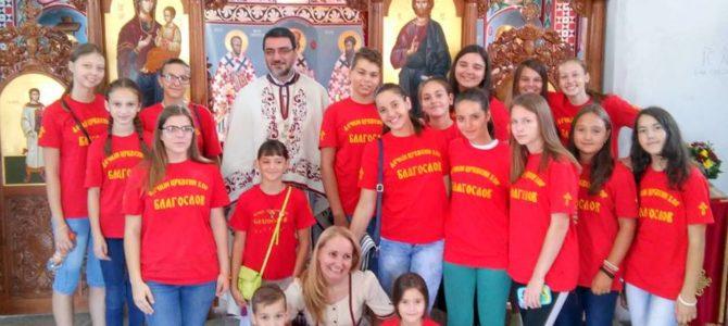 """Дечији црквени хор """"Благослов"""" позива нове чланове"""