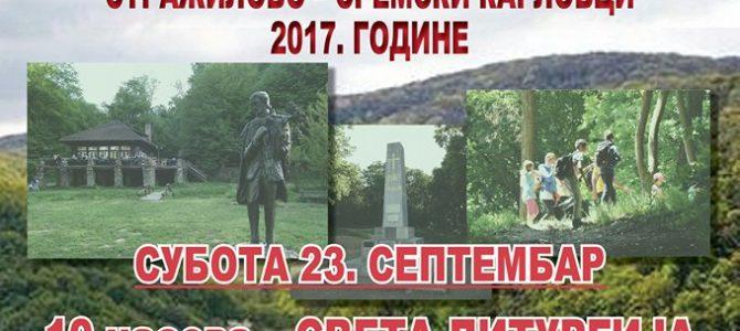 НАЈАВА: Православни сабор српске омладине Епархије сремске