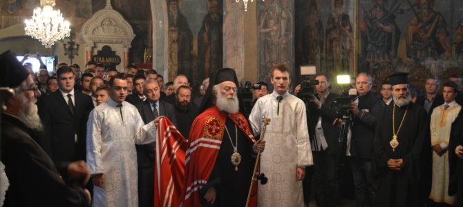 Дочек и доксологија Његовом Блаженству Папи и Патријарху александријском и све Африке Г. Теодору II у Епархији сремској
