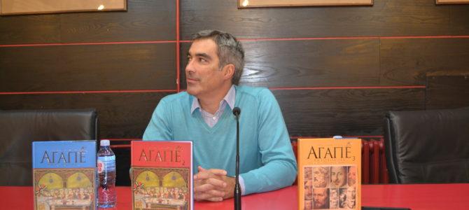 """Одржана промоција књига """"АГАПЕ антологија"""", Александра Гајшека"""