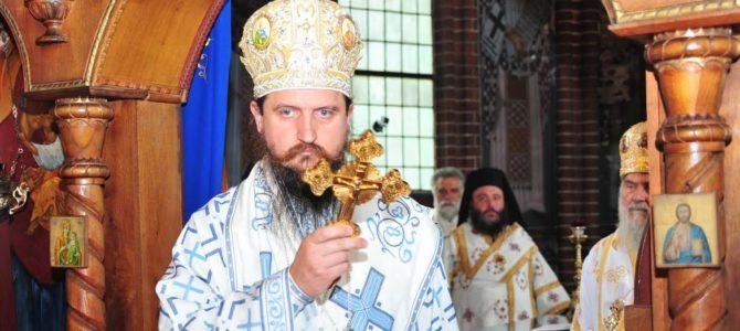 НАЈАВА: Устоличење Епископа бихаћко-петровачког г. Сергија