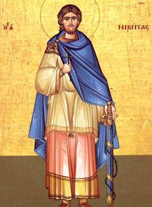 Свети великомученик Никита