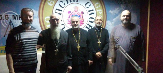 ЗАЈЕДНИЧАРЕЊЕ: грузијски оци Борис Ничиперович, Хвтисо Секниашвили и Григол Мчедлишвили