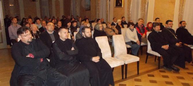 Дани Свете Петке у Сремској Митровици