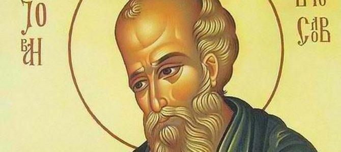 НАЈАВА: Свети апостол и јеванђелист Јован Богослов – слава архијерејског намесништва румског
