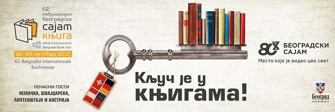 НАЈАВА: 62. Међународни сајам књига у Београду