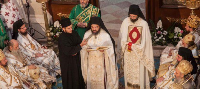 Устоличен Епископ далматински г. Никодим (Косовић)