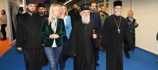 Патријарх српски Иринеј посетио Сајам књига у Београду