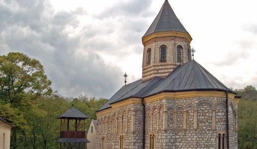 Његово Преосвештенство Епископ сремски Г. Василије освештао нови конак у манастиру Мала Ремета