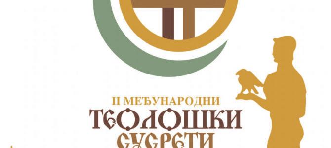НАЈАВА: Међународни теолошки сусрети у Београду