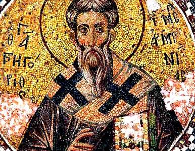 Свети свештеномученик Григорије