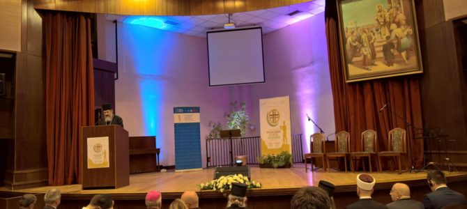 Други Међународни теолошки сусрети отворени 5. октобра на ПБФ-у у Београду