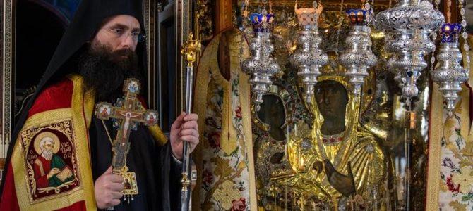 Интервју са Његовим Преосвештенством Епископом тимочким Господином Иларионом објављен у Православном мисионару