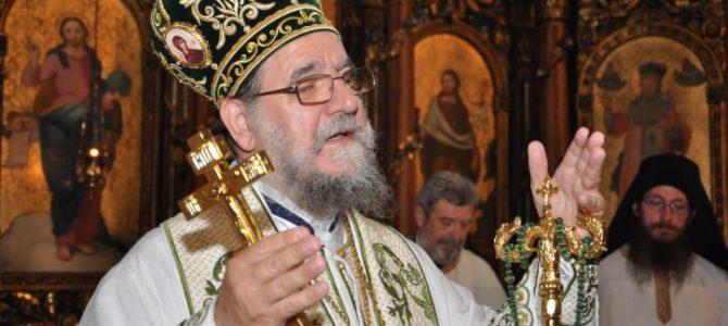 НАЈАВА: Епископ сремски началствује вечерњим богослужењем у Грмовцу