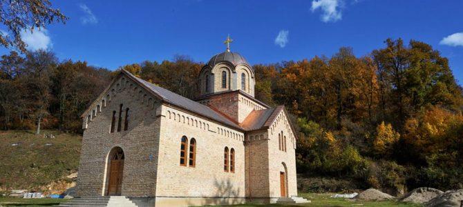 НАЈАВА: Слава манастира Бешеново