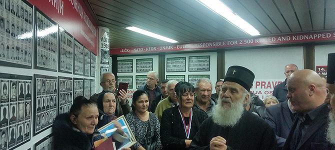 Патријарх Иринеј и председник Вучић посетили Удружење породица киднапованих и убијених на Косову и Метохији
