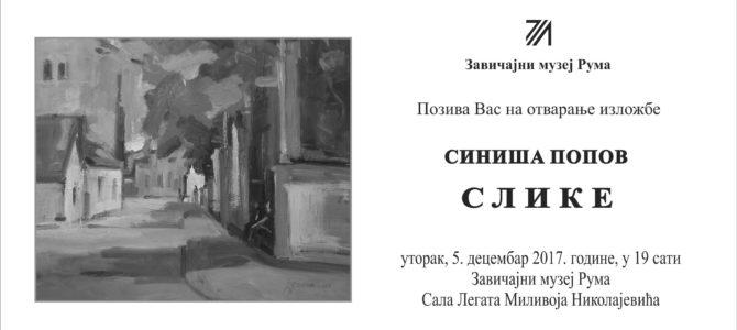 НАЈАВА: Изложба слика Синише Попова у Завичајном музеју Рума