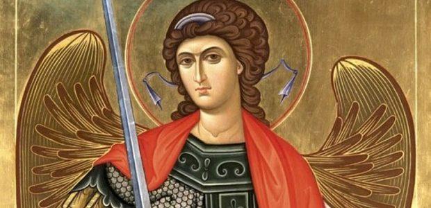 Сабор Светог aрхангела Михаила – Аранђеловдан