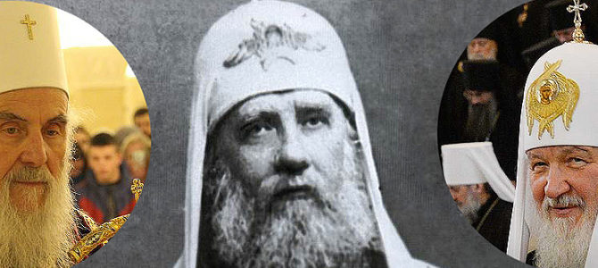 Патријарх Иринеј посетиће Московску Патријаршију