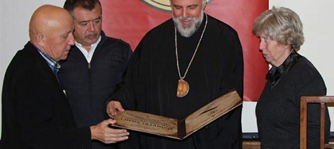 """""""Кочићево перо"""" и """"Кочићева књига"""" додељени Епископу захумско-херцеговачком и приморском Григорију"""