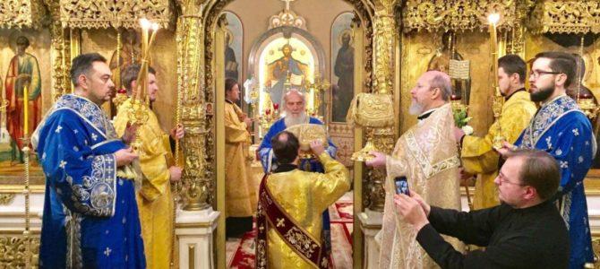 Патријарх Иринеј богослужио у Подворју Српске Цркве