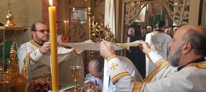 ПРОСЛАВЉЕНА СЛАВА ХРАМА ВАВЕДЕЊА ПРЕСВЕТЕ БОГОРОДИЦЕ У ИНЂИЈИ