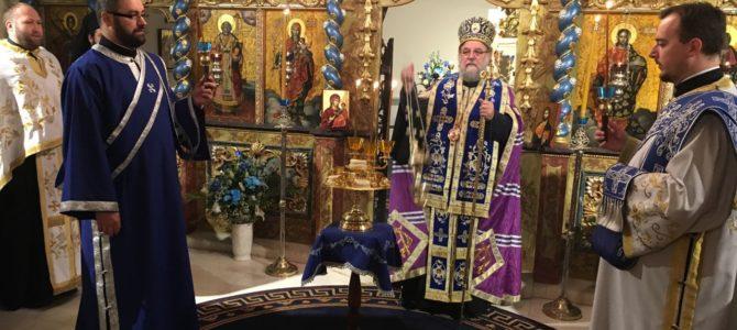 Прослављена слава Ваведењског манастира у Сремским Карловцима