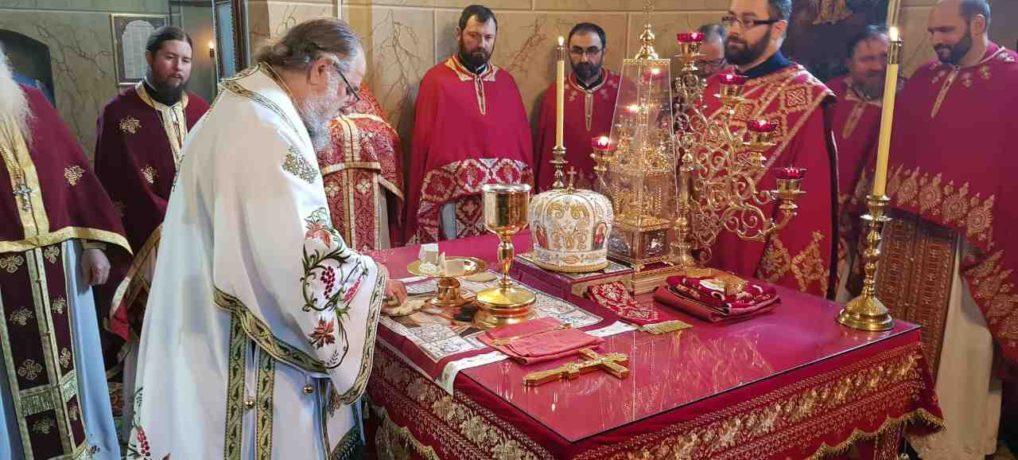 Света архијерејска Литургија на празник Светог цара Уроша у манастиру Јазак