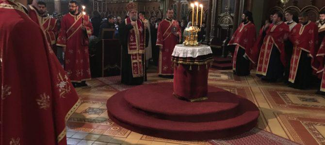 Мошти Светог Мардарија у Сремским Карловцима