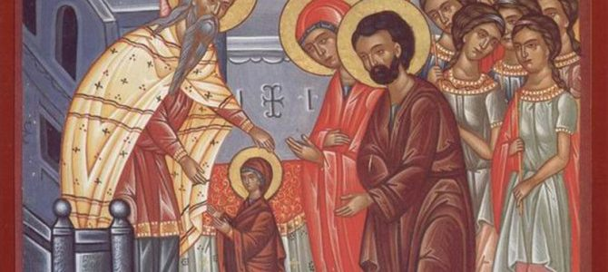 Тајна празника: Ваведење Пресвете Богородице (ТВ Храм)